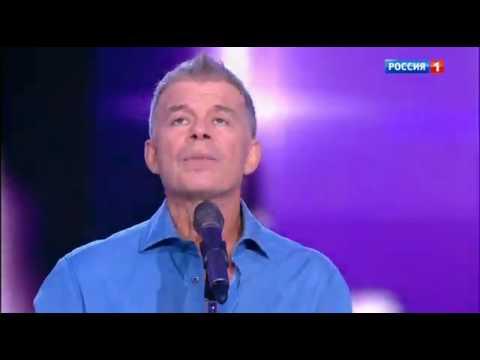 Газманов Олег - Прощай