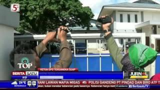 KPK Geledah Rumah Pemberi Suap Kepada Irman Gusman