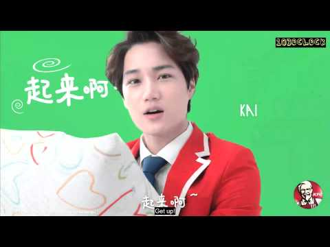 [ENGSUB] 141225 EXO x KFC wake up call - Kai