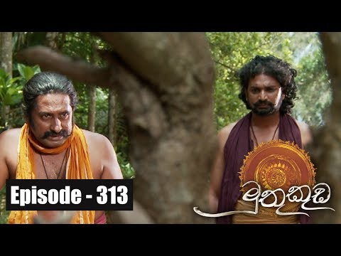 Muthu Kuda | Episode 313 18th April 2018