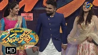 Pandem Kollu| ETV Sankranthi Special Event | Conclusion | 14th Jan 2017