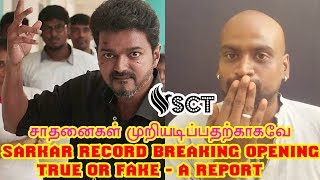 SARKAR: Box Office Records are Possible Or Not? | Vijay |Sun Pictures