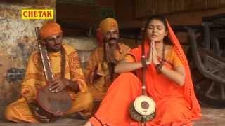 सावंरिया ||  Sawanriya  || Sanwariya Thara Prem Ki Dewani || Rani Rangili , Mangal Singh