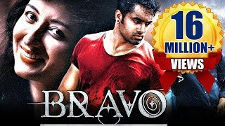 Download Bravo (2017) Latest South Indian Full Hindi Dubbed Movie | New Released Action Thriller Dubbed Movie 3Gp Mp4