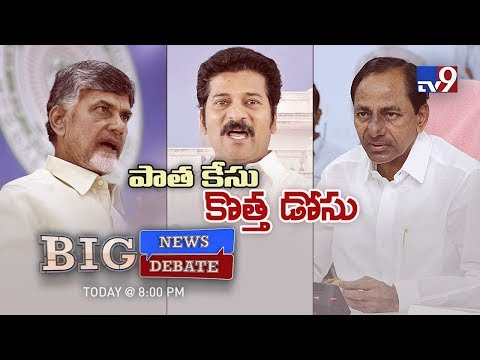 Big News Big Debate : Cash For Vote case politically motivated? || Rajinikanth TV9