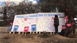 تونس.. مسيرة دولية ضد الإرهاب