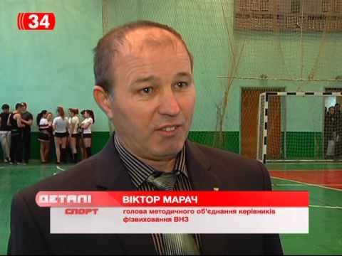 зал для мини футбола днепропетровск: