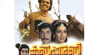 Malayalam Full Movie | Kannappanunni Full Movie | Prem Nazir | Sheela | 1977 |