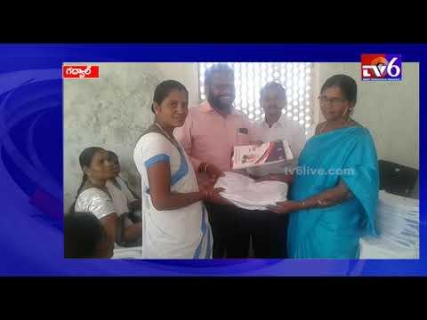 గద్వాల జిల్లా లో  చీరల పంపిణీ || TV6 NEWS ||