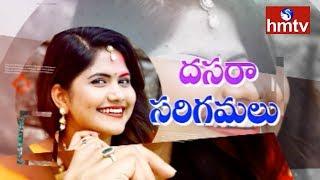 Singer Uma Neha Special Chit Chat | Dussehra Special | hmtv