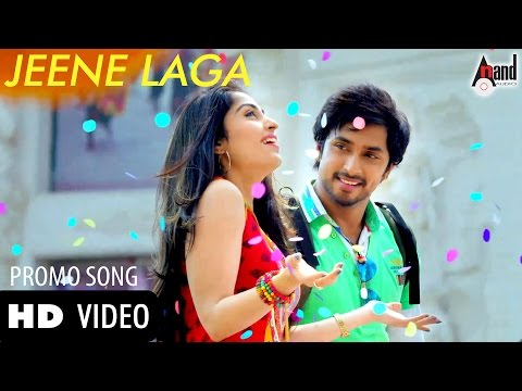 media song download jeene laga hun phle se zyada