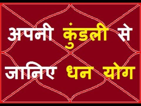 Lal Kitab Ke Totke In Hindi Pdf | Followclub