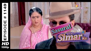 Sasural Simar Ka - 10th April 2015 - ?????? ???? ?? - Full Episode (HD)