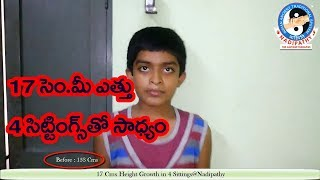17 Cms Height Growth in 4 Sittings@Nadipathy™