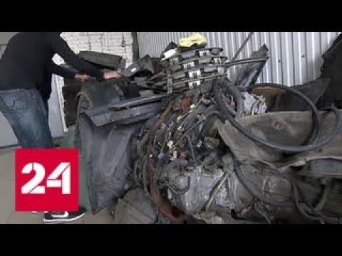 В Волгограде устраивать аварии-призраки помогали гаишники и депутаты - Россия 24