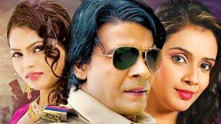 New Bhojpuri Romantic Movie (2017) Full Romantic Bhojpuri Movie | KHAKHI WARDIWALA