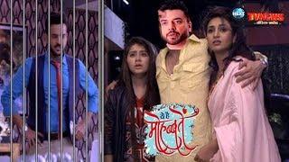 YHM:  इस महाएपिसोड में खत्म होगा अरीजीत का खेल, ऐसी होगी नए रमन के साथ नई कहानी | Arijeet, Raman
