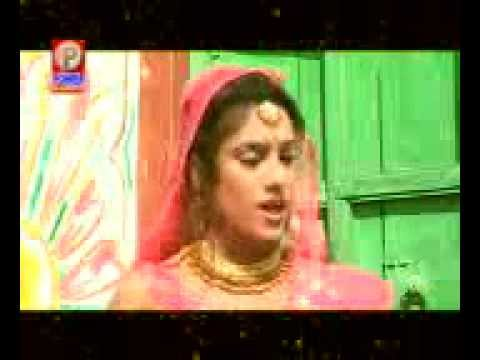 Rajasthani Sexy Song:super Hot Song Miss Call Aave. video