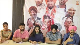 Darra Punjabi Movie || Press Conference || Releasing on 2 September