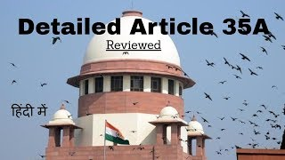 Article 35 A- Reviewed केवल 10 min  में