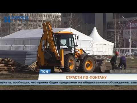 В центре Перми строят новый фонтан — Метросфера — Пермь