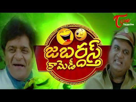 Jabardasth Telugu Comedy || Back to Back Telugu Comedy Scenes || 97