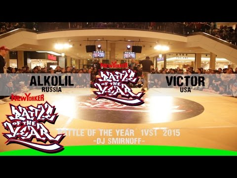 BOTY 2015 - 1 VS 1 QUARTER FINAL 3 - ALKOLIL (RUSSIA) VS VIC