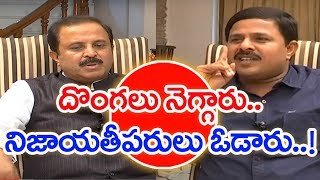 Rahul Gandhi Is a Matured Political Leader | Congress Ex-MP Madhu Yashki | TheLeaderWithVamsi #4