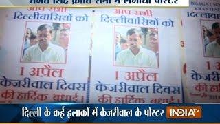 Aaj Ki Pehli Khabar | 1st April, 2015 - India TV