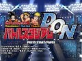Battle Stadium DON | Luffy Trunks Freezer