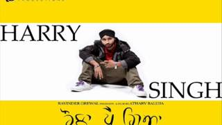 Raula Pai Gaya - Bandook - Harry Singh(Rapper SINGH) - Raula Pai Gaya - Movie - 2012 - Dubstep Rap Song