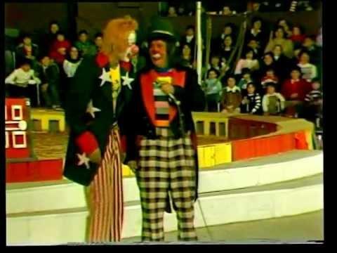 Los Bochincheros - Los payasos en el Circo.