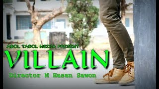 "Bangla Funny Video "" Villain "" 2018"