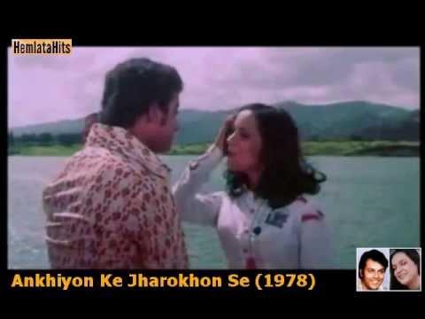 Kai Din Se Mujhe - Hemlata & Shailendra Singh - Ankhiyon Ke...