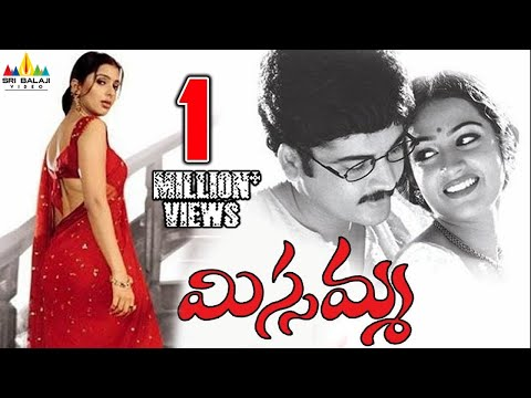 Missamma (మిస్సమ్మ) Telugu Full Movie || Sivaji, Bhoomika || With English Subtitles video