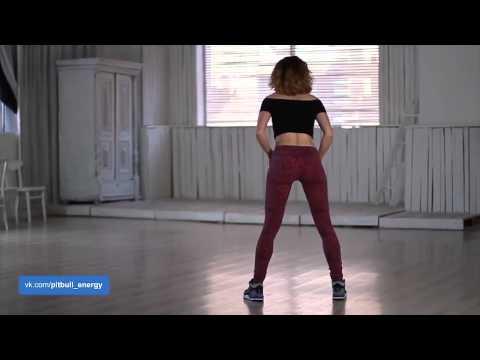 Как танцевать тверк.Первый урок