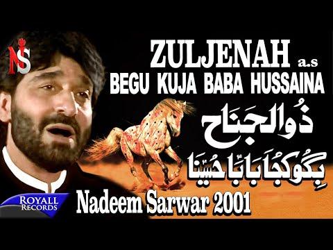 Nadeem Sarwar - Zuljanah (2001) video