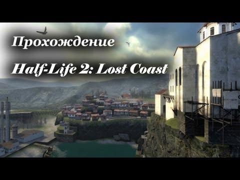 Half-life 2: episode one - screenshot no 1 gamesdotorg : stuff for gamers