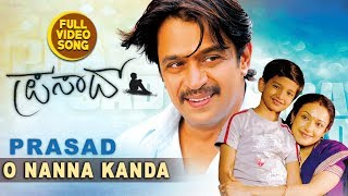 Prasad - Kannada Hit Songs | O Nanna Kanda Video Song | Prasad Kannada Movie