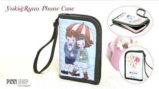 Yuki&Ryuu Phone Case PINN SHOP
