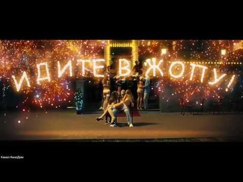 ШИКАРНЫЙ ФИЛЬМ 18 + «ПОХОТЬ» Русские фильмы 2017 Мелодрамы новинки 2017 Комедии