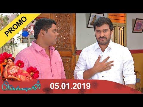 Priyamanaval Promo  04-01-2019  Sun Tv Serial Promo Online