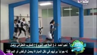 الملاعب اليوم - أزمة ملعب الأهلي والتطواني | صحفي بجريدة مغربية يكشف موقف التطواني من أرضية الملعب