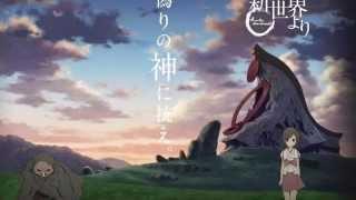 Taneda Risa - Wareta Ringo (Shinsekai Yori Ending)