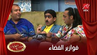 مسرح مصر - فوازير رائد الفضاء