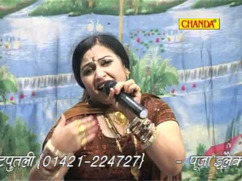 rajbala new hit ragni by mahipal isharwalia 9303017503