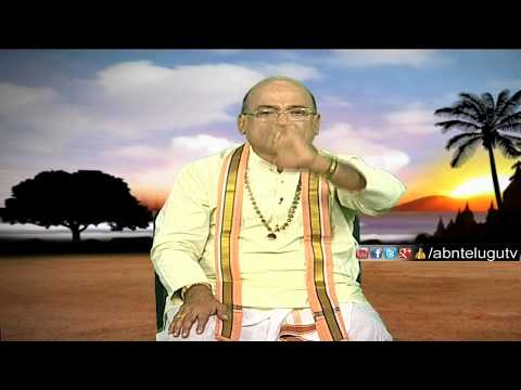Garikapati Narasimha Rao About Naming Kids | Nava Jeevana Vedam