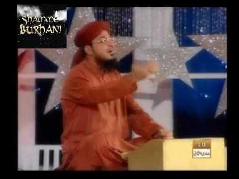 Saiyed Rehan Qadri - Mera Koi Nahi Hai tere Siwa