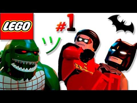 Лего мультик игра про Бэтмена [1] мультфильм Погоня в канализации Семен Плей