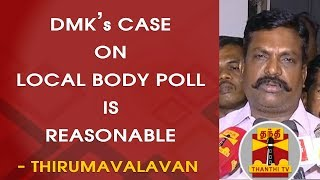 """DMK's Case On Local Body Election is Reasonable"" - Thirumavalavan, VCK Chief"